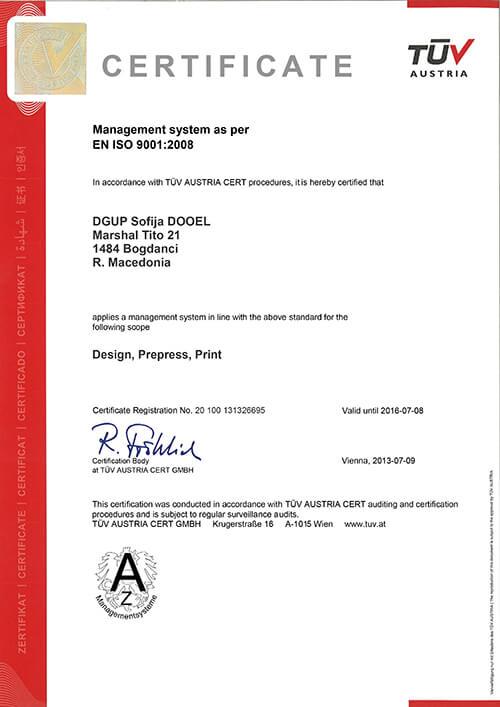ISO Сертификат
